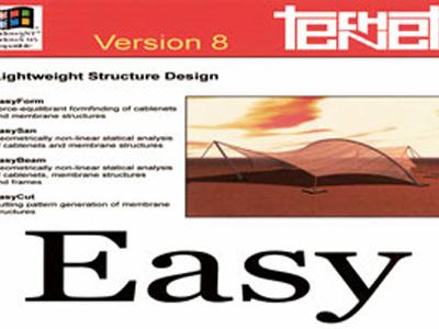 EASY--膜结构分析设计软件